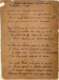 The first page of Hedd Wyn's winning poem in his own handwriting.