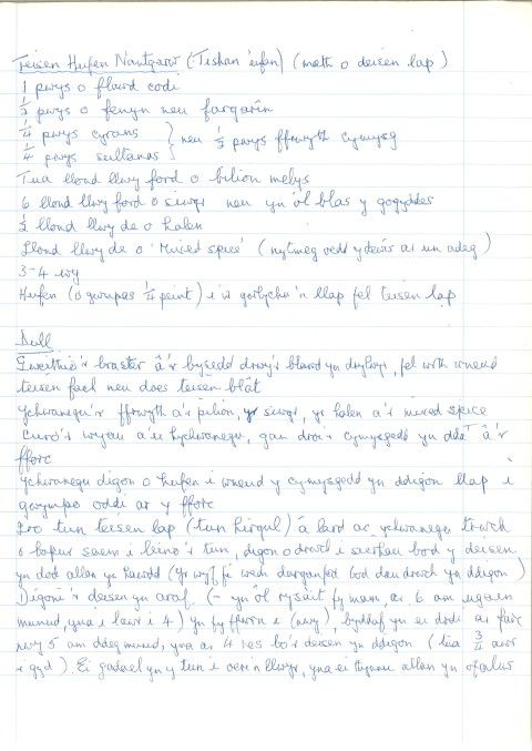 Handwritten recipe for a cream cake (teisen hufen) - also known as lap cake.