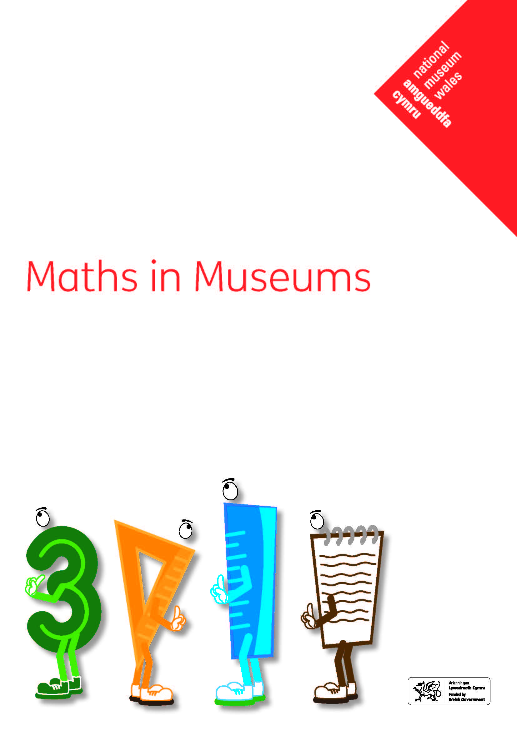 Maths in Museums