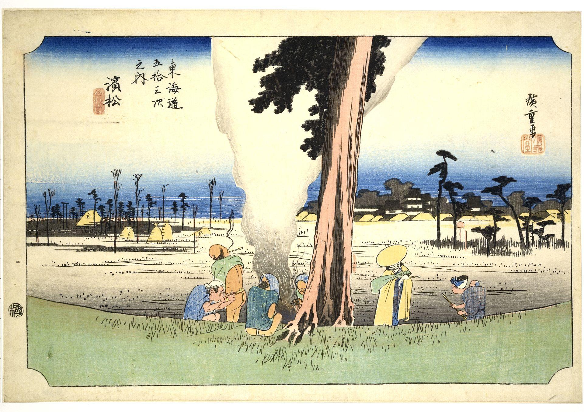 歌川広重(1797年-1858年) 木版画 東海道五十三次之内 濱松 冬枯れノ ...