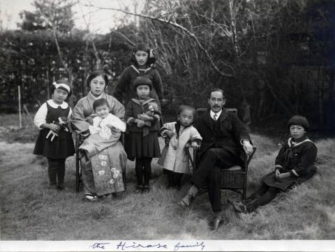 Shintaro Hirase and family, September 1931.