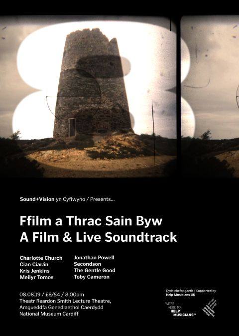 8: A film & Live Soundtrack