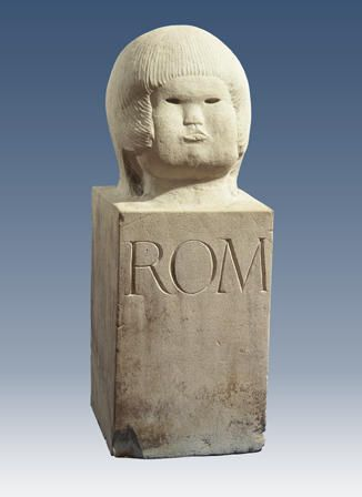 Rom (Head of Romilly John) (1906-1986)