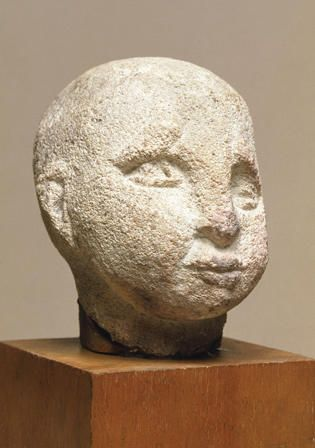 Head of a Boy
