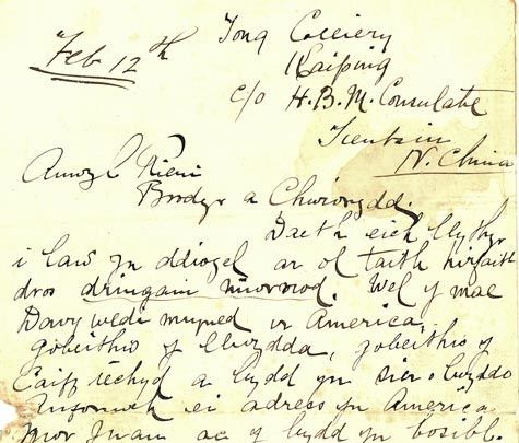 Letter from Lewis Williams